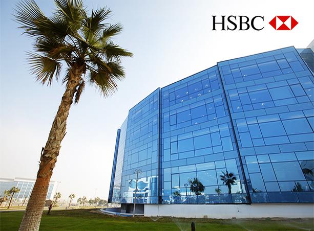 HSBC Bank, Egypt