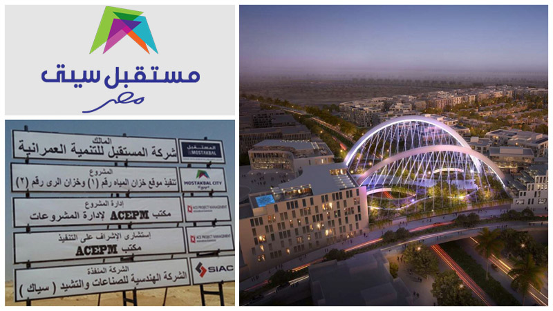 project-construction-infrastructure-mostakbal-city-siac