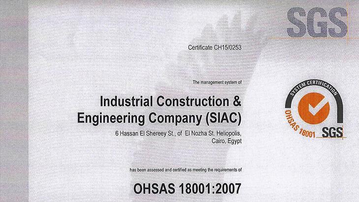 SIAC OHSAS 18001